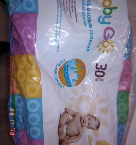 Пеленки одноразовые вскрытая упаковка 5 шт
