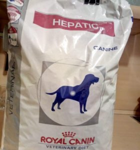 Лечебный Корм для собак RoYal canin HEPATIC