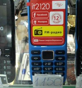 Телефоны новые