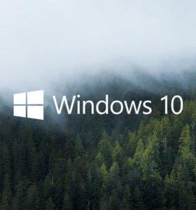 Windows 10 PRO ключ активации системы