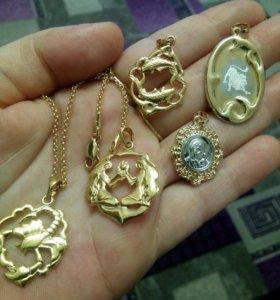 Дубайское золото 260