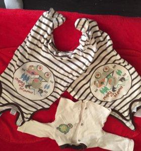 Вещички с рождения до 3х месяцев