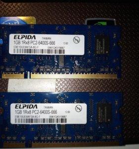 Оперативная память DDR2 Eplida 2x1gb