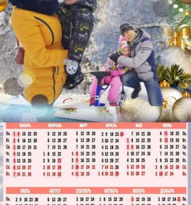 Календари  из ваших фот