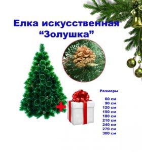 """Ёлка искусственная пушистая """"Золушка"""" 90 см"""