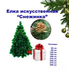 """Ёлка искусственная пушистая """"Снежинка"""" 150 см"""