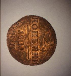 Монета 2 копейки 1801 КМ