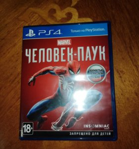 Игра для Sony PlayStation 4
