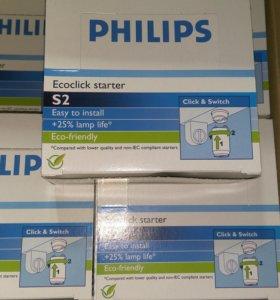 Стартеры Philips s2
