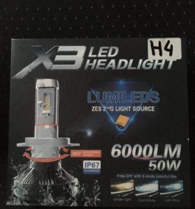Лед Лампы H-4