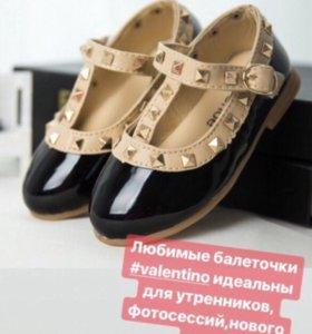 Туфли по стельке 15 см