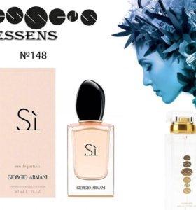 Качественный парфюм от производителя