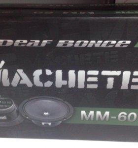 Db machete mm-60