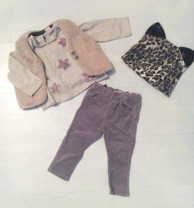 Одежда для принцессы комплектом