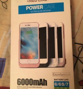Power bank iPhone 6, 6S, 7