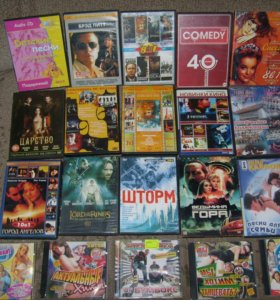 двд-диски с фильмами