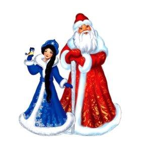 Требуются Дед Мороз и Снегурочка