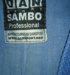 Кимоно DAN SAMBO Professionalи самбовки 36 размер