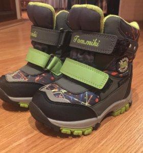 Зимние ботиночки в идеальном состоянии