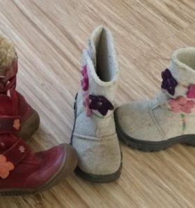 Валенки и ботинки бесплатно