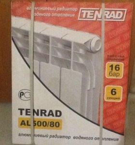 Радиатор отапления