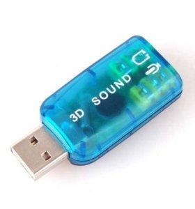 Новая USB звуковая карта 3d sound аудиоконтроллер