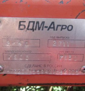 Дискатор БДМ 8х4П (опорный-шлейф-каток)