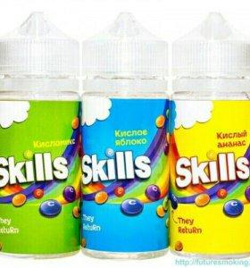 Жидкости Skills