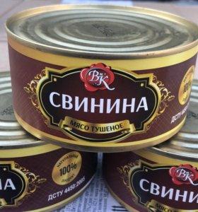 Тушенка свиная-325 грамм