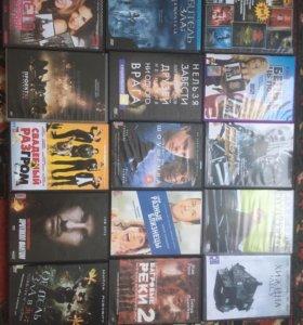 Видеофильмы на дисках и кассетах.