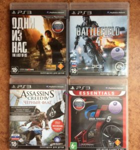 4 игры на PlayStation 3