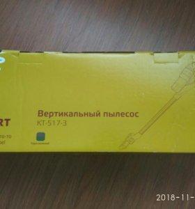 Пылесос вертикальный КТ-517-3 КIT FORT