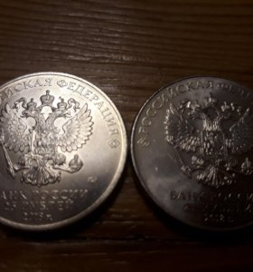 25 рублей 2018 года чемпионат мира по футболу