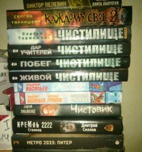 Книги 50руб или обмен