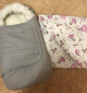 Конверт с одеялом