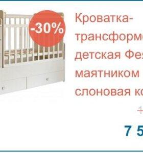 Детская кроватка Фея.