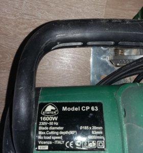 Пила дисковая Stayer CP 63