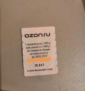 Стикер Макдоналдс в Озон (Ozon) на 1000р