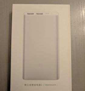 Внешний аккумулятор xiaomi power bank 2i 10000 mAh