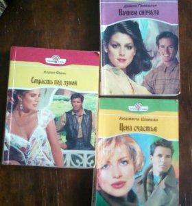Любовные романы.