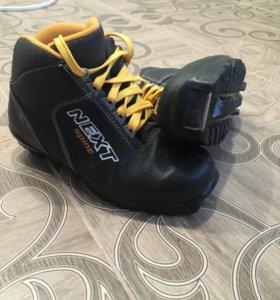 Лыжные ботинки р 37.