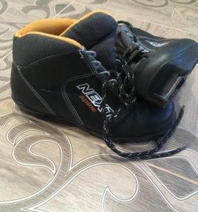 Лыжные ботинки размер 38