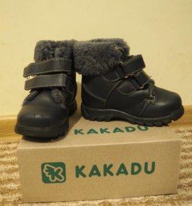 Зимняя обувь kakadu