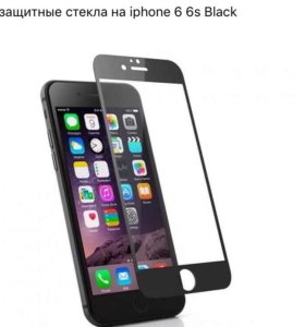 iPhone 📱 6 6s