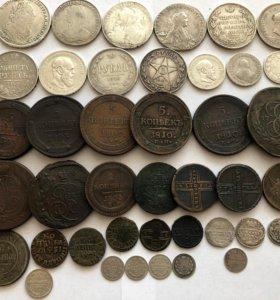 Царские монеты серебро и медь оригиналы