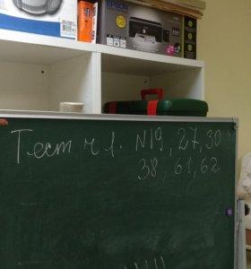 Учитель русского языка, математики