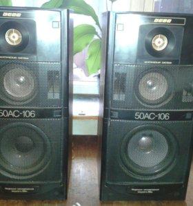 Колонки ВЕГА 50АС-106 (100 Вт)