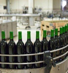Упаковщик (ца) винной продукции