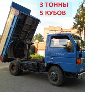 Вывоз любого мусора (ТБО, строительного, хлама)