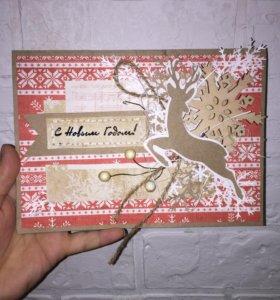 """Открытка Handmade """"Новый год»"""